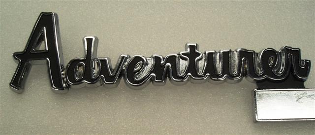 Adventurer Side Emblem - Reproduction